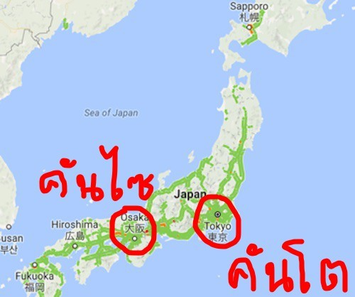 20160225a_japan