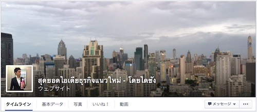 20160227a_FB_new