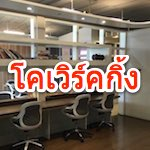20150315a_top