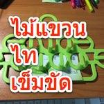 20160312a_top