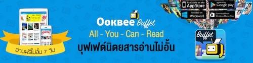 20160323a_buffet
