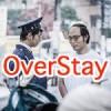 คนไทยอยู่ที่ญี่ปุ่นแบบOverStay(ผิดกฎหมาย)