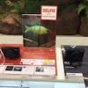 เปรียบเทียบ Sony RX100M3 กับ RX100M4