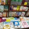 หนังสือที่ผมแนะนำ! สำหรับคนญี่ปุ่นที่เรียนตัวหนังสือภาษาไทย