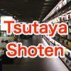 นั่งรถทัวร์ตอนกลางคืนและถึงโอซาก้า  ผมแนะนำร้านหนังสือ Tsutaya Shoten