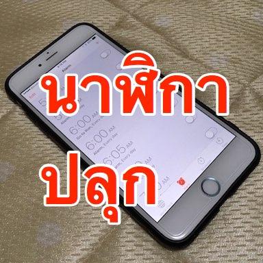 20160717a_top