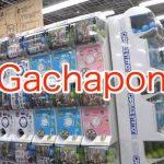 อยากเล่นGachaponที่โอซาก้าก็ไปร้านโยโดบาชิอุเมดะดีที่สุด