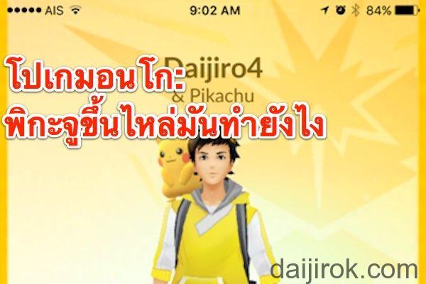 20160719a_title