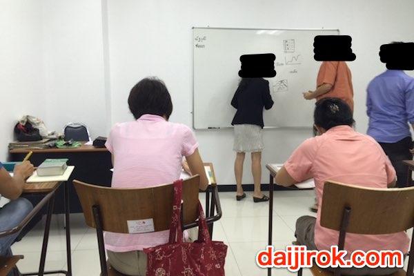 20160904j_in_class-1
