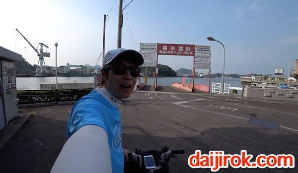 20160910j_ferry