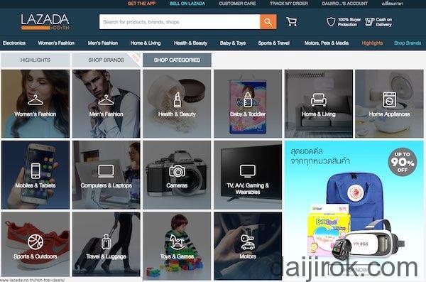 ซื้อของจากอินเตอร์เน็ตที่เมืองไทยเป็นครั้งแรก: สมัคร