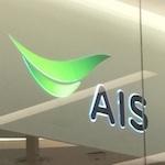 ถ้าใช้AISรายเดือนอยู่ 3Gหมดก็ใช้โปรของ AIS Official ใน LINE ดีที่สุด